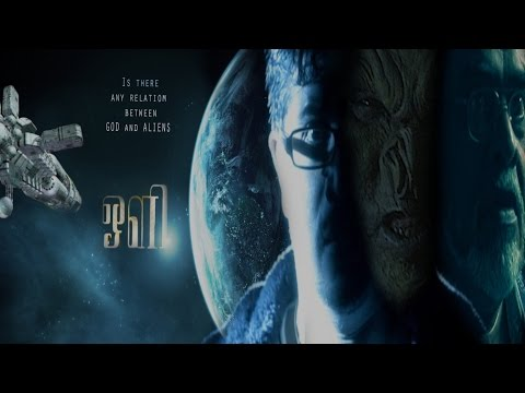Olli Malaysian Tamil Movie(uncensored)-HD