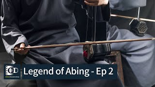 Legend of Chinese Folk Musician Abing Part 2 | China Documentary