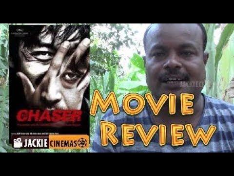 The Chaser 2008  Movie Review | jackie sekar | jackie cinemas | korea  | world Movies