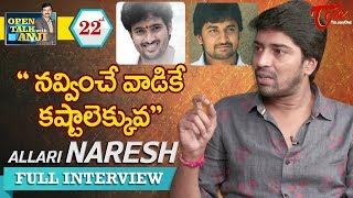 Allari naresh exclusive interview | open talk with anji | #22 | latest telugu interviews