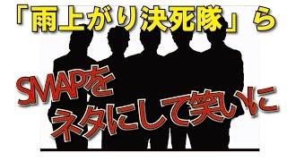 お笑いコンビ「雨上がり決死隊」らが19日、大阪市内で開催されている...