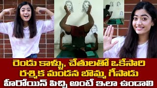 Rashmika Mandanna Fan Draws Her Picture With Two Legs And Hand Simultaneously ll
