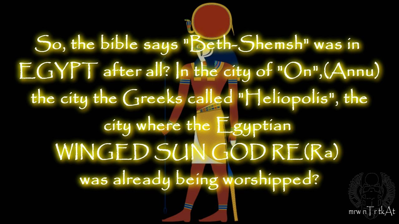 the contact with supreme beings in the epic of gilgamesh and the hebrew bible Hebrew genesis 1 discussion in ' there is the ancient hebrew of the bible but the gilgamesh epic, the mesopotamian creation myth.