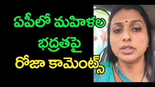 Roja comments on protection to women in Andhra Pradesh