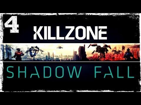 Смотреть прохождение игры Killzone: Shadow Fall. Серия 4 - Мертвый корабль.
