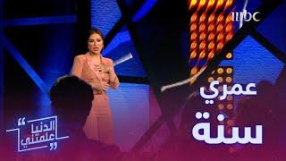 اللبنانية ماغي بوغصن تروي قصة مرضها النادر وهي تحبس دموعها