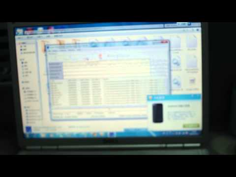 how to flash the Neo N003 cell phone neo N003 ROM update the NEO phone  2G/32G or 1G/4G