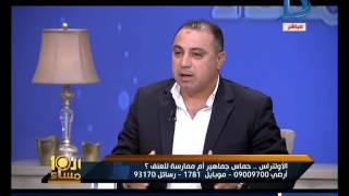العاشرة مساء| محمد عمارة مجلس إدارة الاهلى يرفض الاستعانة بالنجوم الكبار من أجل المحسوبية