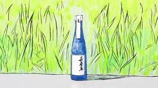 1300年前の古代のお酒が現代に蘇った!その名も「神龜乃黄金酒 長屋王(...