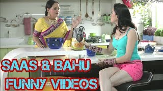 ▶️ Best SaaS Bahu Funny & Creative Commercial ads..Most Watch
