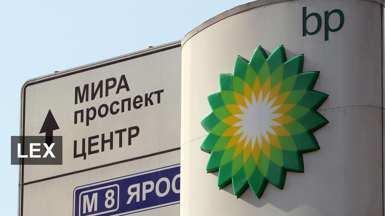bp rosneft and sanctions on russia bp rosneft and sanctions on russia