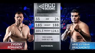 Evgeny Romanov, Russia vs Ariel Esteban Bracamonte, Romania | 16.06.2019 | Global Boxing Forum