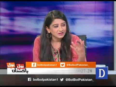 Bol Bol Pakistan - Dawn News -  September 07- 2017