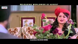 Control Bhaji Control - New Punjabi Movie | Dialogue Promo 2 | Latest Punjabi Movies 2014