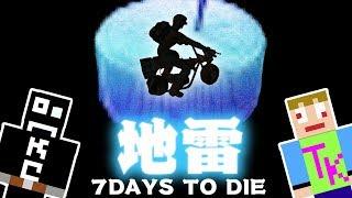 #7【ドッキリ】スナで友達を撃ったらキレたwww【あくまで個人戦7DTD】