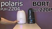 Чистка, наполнение, недостатки Ballu uhb 550e - YouTube