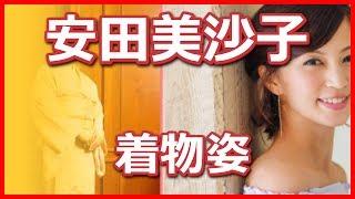 【関連動画】 安田美沙子、出産後初イベント 12キロ増もあと1キロで元の...