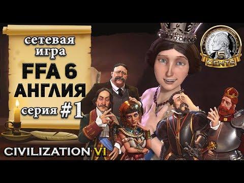Разные игры онлайн — играть бесплатно