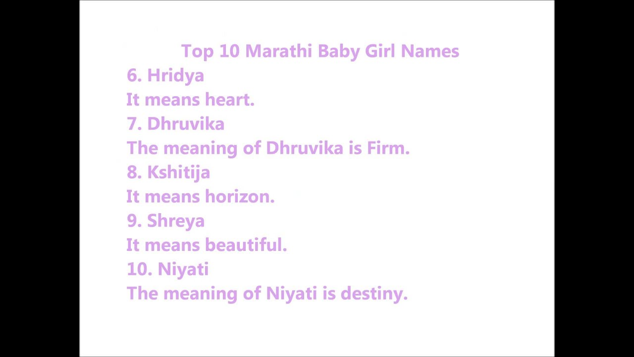 Top 10 Marathi Baby Girl Names Youtube