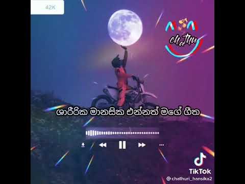 Download Kelwiz - Pissek Man (Official Song)_Whatsapp Lover 💙