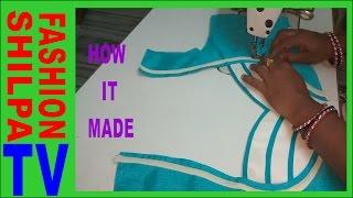 How to make Designer  Blouse at Home-38  Designer Bridal Back Neck Blouse Pattern - 2017  stitching