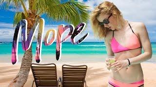 Юлианна Караулова - Море (feat. ST) [Видеоклип]