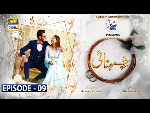 Shehnai Episode 9 Presented by Surf Excel [Subtitle Eng] 23rd April 2021 | ARY Digital Drama