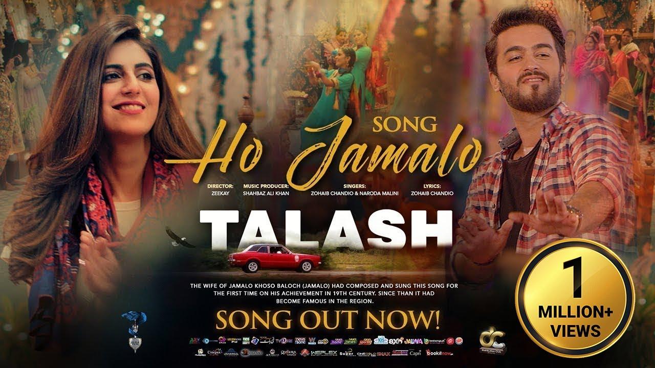 Download Ho Jamalo | Zohaib Chandio & Naroda Malini | Talash | Third  Song | HD Video