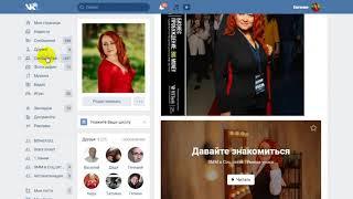 Продвижение ВКонтакте 2020 Автопостинг ВКонтакте