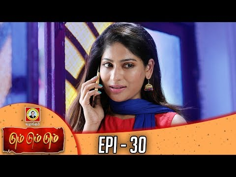 Dum Dum Dum | டும் டும் டும் | Epi - 30 | 13 Sept 2019 | Vijayalakshmi | Kalaignar TV  திங்கள் முதல் வெள்ளி வரை  இரவு 7.30 மணிக்கு..  நமது கலைஞர் தொலைக்காட்சியில் காணத்தவறாதீர்கள்..  Dum Dum Dum (டும் டும் டும்) serial features Vijayalakshmi in the lead role. Dum Dum Dum latest Kalaignar TV serial is directed by Pratap. To watch the latest episodes of Dum Dum Dum Episode..   Stay tuned with us : http://bit.ly/subscribekalaignartv  குட்டி சொர்ணாக்கா | இங்க என்ன சொல்லுது | Inga Enna Solluthu | Game show | Jagan | Kalaignar TV https://youtu.be/kGw4kuN9uv8  நெசமாத்தான் சொல்றிய..! இங்க என்ன சொல்லுது | Inga Enna Solluthu | Game show | Jagan | Kalaignar TV https://youtu.be/QdDPztPnnDQ