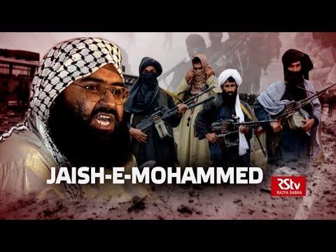 In Depth - Jaish-e-Mohammed