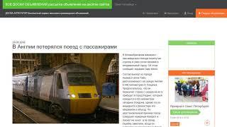 В Англии потерялся поезд с пассажирами.