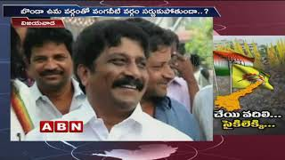 New Shock to TDP ahead of 2019 Elections | Special Focus | ABN Telugu