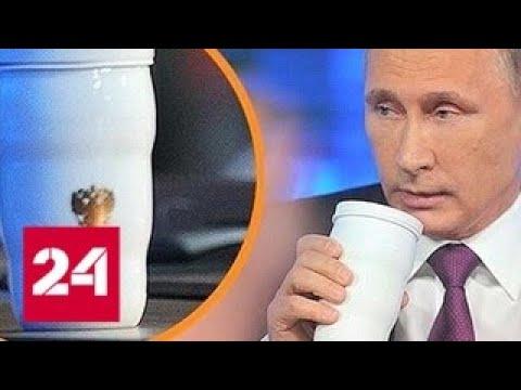 """Китайцам полюбились товары """"как у Путина"""" - Россия 24"""