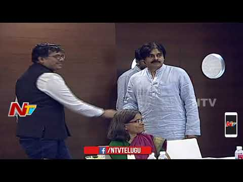 Pawan Kalyan Arrives at JFC Meeting | Day 2 | Jayaprakash | Undavalli | NTV