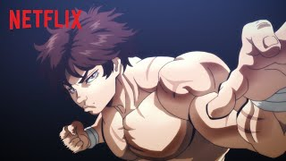 素手を武器とする若き格闘家、範馬刃牙。目指すのはただひとつ、地上最強の男になること。『バキ』待望の大擂台賽編は、Netflixで6月4日 から独...