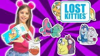 СЮРПРИЗ Lost Kitties ПОТЕРЯННЫЕ КОТЯТА Игрушки КОТИКИ в МОЛОКЕ Лост Китис