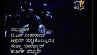 Mukta Mukta Title song
