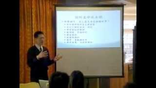 親子教育講座 了解你的青少年孩子-林偉文博士