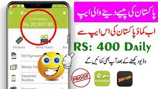 How To Earn Money Online From TechLita App | Urdu Hindi Tutorial 2020 Payment Proof
