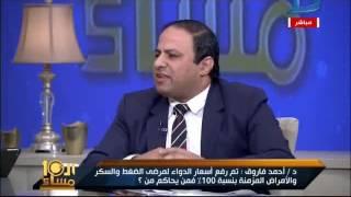 العاشرة مساء| أمين الصيادلة يفضح مافيا الدواء ويؤكد أرباح شركات الأدوية بمصر تجاوزت المليارات