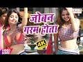 "#रोमांटिक स्पेशल VIDEO_SONG "" पागल गइले बाड़ू "" Amarjeet Vishwkarma.BHOJPURI gana"