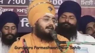 Parmeshwar Dawara | Ranjit Singh Dadriyan wale | Sikh Bhi Hindu Hi Hain