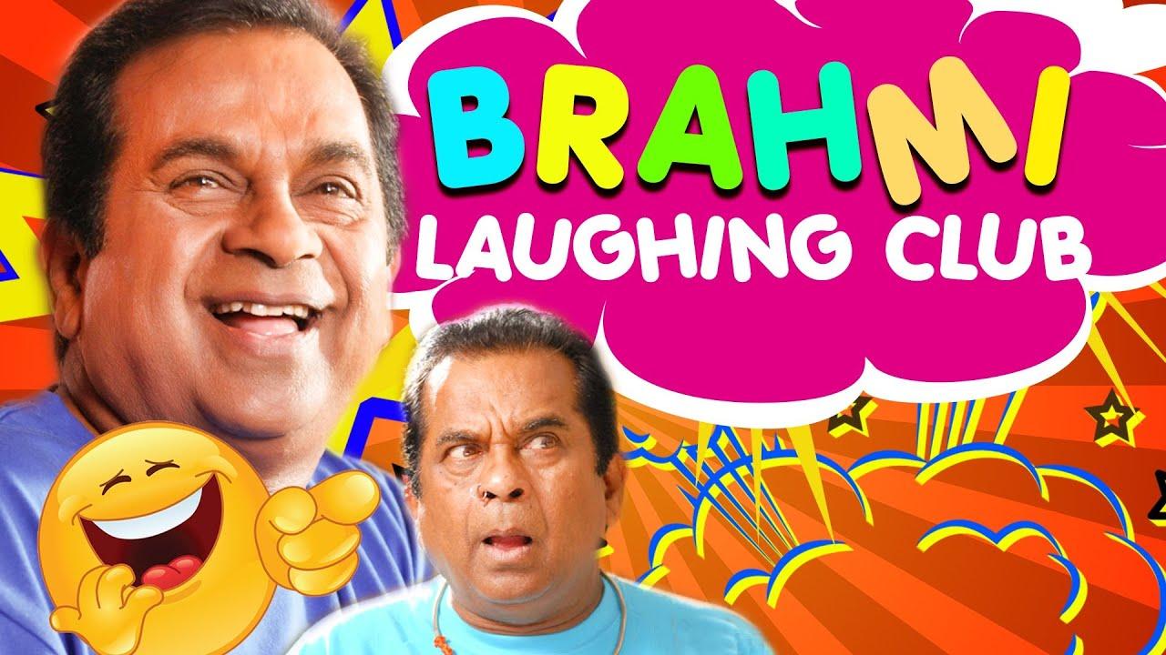 Brahmandam Back 2 Back Comedy Scenes || Brahmi Laughing Club
