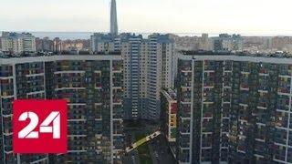 Ипотечный бум. Специальный репортаж Георгия Подгорного  - Россия 24