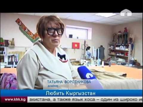 Известный дизайнер, модельер Татьяна Воротникова