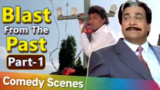 Blast from the Past | Back To Back Best Scenes of Kader Khan - Dulhe Raja | Part 1 | Johny Lever