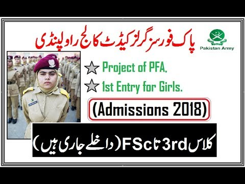 Pak Forces Girls Cadet College Rawalpindi Admissions 2018 (3rd to F.Sc. Part 1)