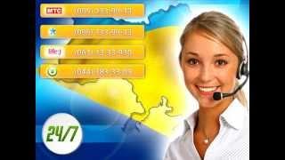 Онлайн заявка на кредит(, 2013-04-14T20:28:51.000Z)