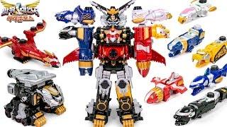 PowerRangers MiracleMegaForce DX GrandMiracleKing GoseiGreatMegaZord GoseiGround  Transformation